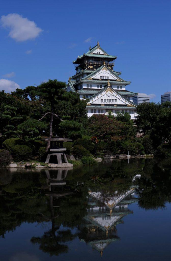 Osaka Itinerary - Osaka Castle