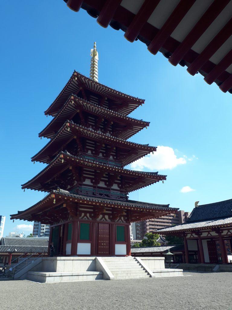 Osaka Itinerary - Shitennoji Temple